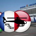«Ак Барс Аэро» заменит авиакомпанию «Татарстан»